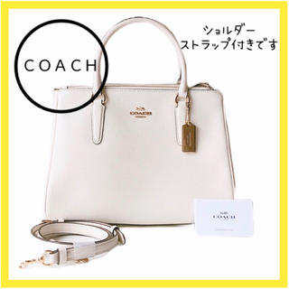 COACH - コーチ バッグ ショルダーバッグ ハンドバッグ トート レザー 美品 2way