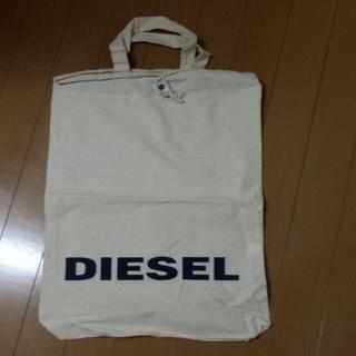 ディーゼル(DIESEL)のお値下げエコバック紐付き(エコバッグ)