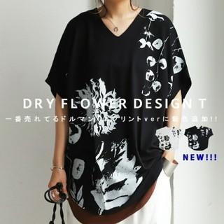 アンティカ(antiqua)のantiqua 花柄ドルマンTシャツ ブラック 新品(Tシャツ(半袖/袖なし))