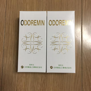 オドレミン 25ml☆ 2本セット ★送料無料★