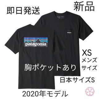 patagonia - 送料込み XS 黒 パタゴニア P-6 ポケット Tシャツ 国内正規品 即日発送