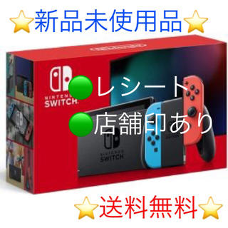 Nintendo Switch - Nintendo Switch ニンテンドースイッチ
