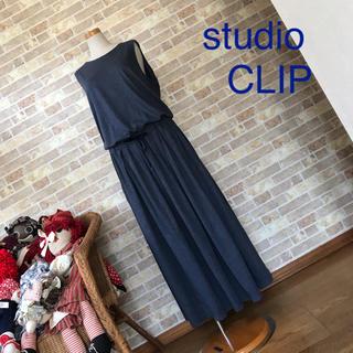 STUDIO CLIP - studio CLIP ノースリーワンピース【美品】