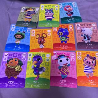 任天堂 - 新品 どうぶつの森amiiboカード 11枚セットパック