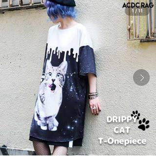 エーシーディーシーラグ(ACDC RAG)の原宿系 Tシャツ 猫(Tシャツ(半袖/袖なし))