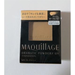 MAQuillAGE - マキアージュ ドラマティックパウダリーUV ベージュオークル10