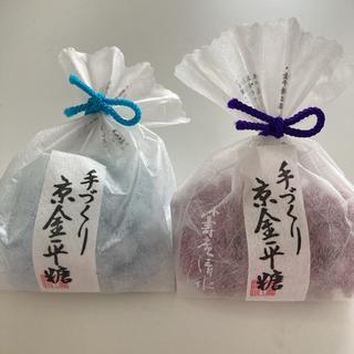 緑寿庵清水 金平糖 和菓子 贈答用にも