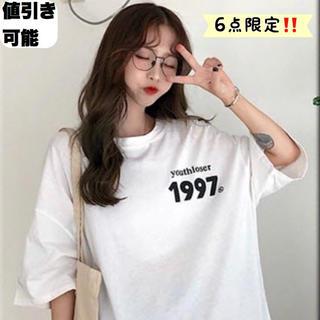 dholic - 【韓国ファッション‼️】新品 Tシャツ 白 フリー レディース