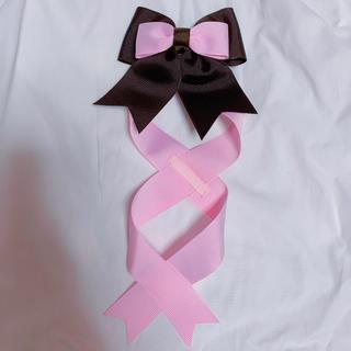 アマベル(Amavel)のLOTUS ribbon ピンク×ブラウン ヘアリボン(ヘアアクセサリー)