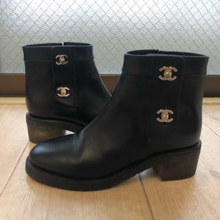 CHANEL - シャネル Chanel ターンロック ブーツ 靴 シューズ37.5 23.5
