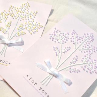 紫花  紙刺繍 ポストカード/グリーティングカード 🔖(カード/レター/ラッピング)