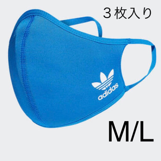 adidas - アディダス フェイスカバー ブルー M/L