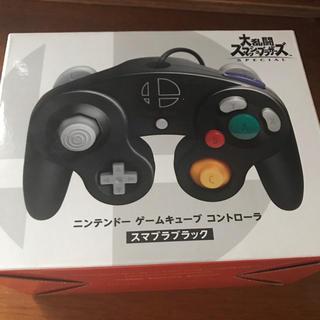 Nintendo Switch - ニンテンドー ゲームキューブ スマブラブラック