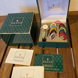 Gucci - GUCCI チェンジベゼル 時計 ヴィンテージ