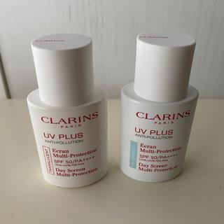 CLARINS - クラランス UV マルチデイスクリーン