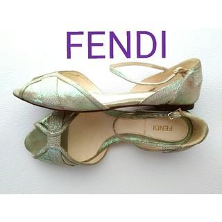 フェンディ(FENDI)の1点のみ♦キラキラ感が映えるFENDIのUSEDサンダル 夏 フェンディ(サンダル)