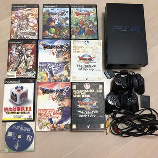PlayStation2 - ままりー様専用プレステ2本体 ソフト5本 ガイドブック4冊 ドラクエ桃鉄いろいろ