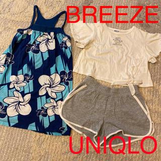 ブリーズ(BREEZE)のユニクロ ショートパンツ、BREEZE Tシャツ他 まとめ売り(Tシャツ/カットソー)