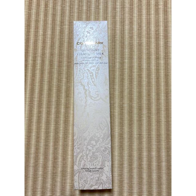 COVERMARK(カバーマーク)のカバーマーククレンジングミルク コスメ/美容のスキンケア/基礎化粧品(クレンジング/メイク落とし)の商品写真