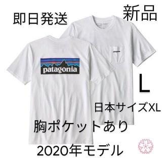 patagonia - 送料無料 パタゴニア P-6 ポケット Tシャツ Lサイズ 国内正規品 ホワイト