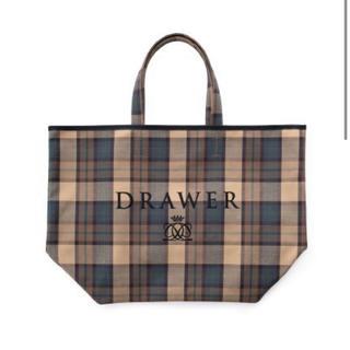 ドゥロワー(Drawer)のDrawer 2020AW ノベルティバッグ(トートバッグ)