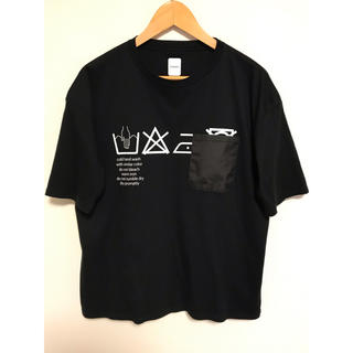 STUDIOUS - studious ステュディオス ビッグシルエット Tシャツ BIG T