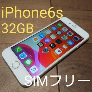 iPhone - SIMフリー液晶無傷iPhone6s本体32GBシルバーau白ロム判定〇送料込