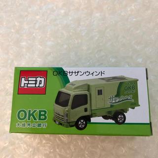 Takara Tomy - トミカ 大垣共立銀行 特注 いすゞ エルフ