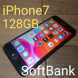 iPhone - 完動品iPhone7本体128GBブラックSoftBank白ロム判定〇送料込