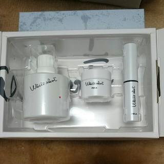 ポーラ(POLA)のPOLA ホワイトショット 75ミリ (美容液)