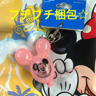 Disney - 各色あり☆ 新作♡ ミッキー  バルーン キーチェーン ディズニーリゾート