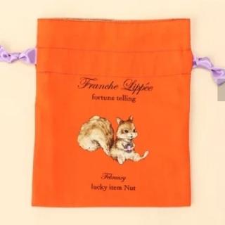 フランシュリッペ(franche lippee)の【新品タグ付】フランシュリッペfortune 巾着小(ポーチ)