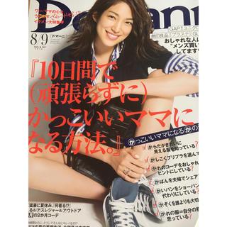 キンキキッズ(KinKi Kids)のDomani  8・9月号 雑誌 堂本剛(ファッション)