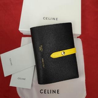 celine - シリアルナンバー セリーヌ 折り財布 財布 Celine