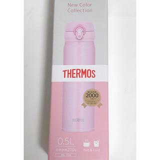 THERMOS - ★期間限定値下げ サーモス真空断熱マグボトル 500ml ピンク