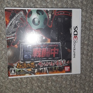 ニンテンドー3DS(ニンテンドー3DS)の戦闘中3DSソフト(携帯用ゲームソフト)