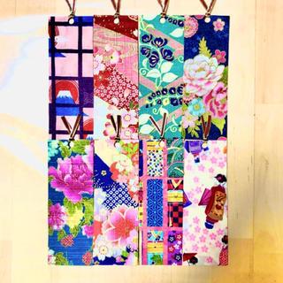 #42  手作り布製しおり  ピンク系和柄8枚  富士山 舞妓さん  花柄(しおり/ステッカー)