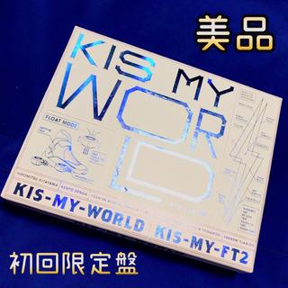 キスマイフットツー(Kis-My-Ft2)の【美品】KIS-MY-WORLD キスマイワールド 初回生産限定盤A(ミュージック)