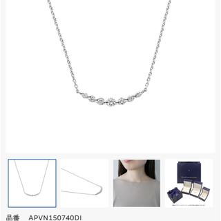 ヴァンドームアオヤマ(Vendome Aoyama)のヴァンドーム青山 プラチナ ダイヤモンド リュール ネックレス(ネックレス)
