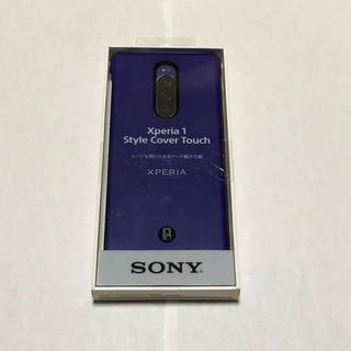 ソニー(SONY)のSony Xperia 1 Style Cover Touch SCTI30(Androidケース)