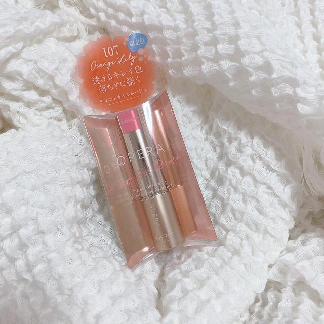 OPERA(オペラ)のオペラ リップティント 107 オレンジリリー コスメ/美容のスキンケア/基礎化粧品(リップケア/リップクリーム)の商品写真