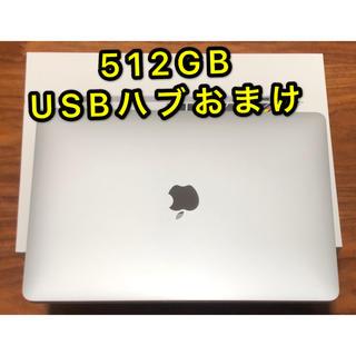 マック(Mac (Apple))のMacBook Pro 2016 13インチ touch bar 512G ハブ(ノートPC)