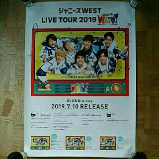 ジャニーズWEST - ジャニーズWEST LIVE TOUR 2019 WESTV! 告知ポスター