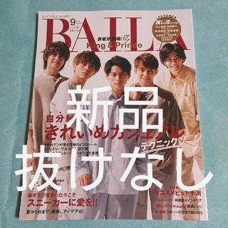 BAILA  9月号 キンプリ(ファッション)