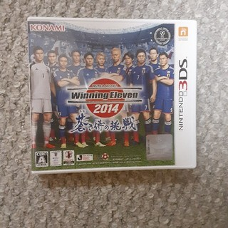 ニンテンドー3DS(ニンテンドー3DS)のワールドサッカーウイニングイレブン2014蒼き侍の挑戦(携帯用ゲームソフト)