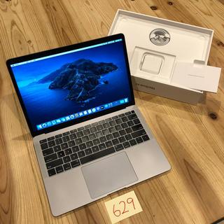 マック(Mac (Apple))の付属品あり!MacBook air 13インチ 2018(ノートPC)
