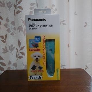 パナソニック(Panasonic)のパナソニック 犬用バリカン ペットクラブ(犬)