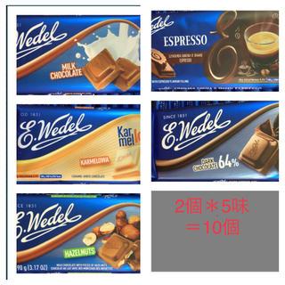 色々味のチョコレート 10個