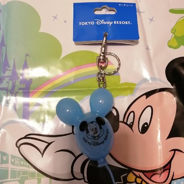 Disney(ディズニー)の新商品!バルーン キーチェーン ★水色★ディズニーリゾート エンタメ/ホビーのおもちゃ/ぬいぐるみ(キャラクターグッズ)の商品写真