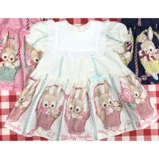 Shirley Temple - Shirley Temple basket bunny